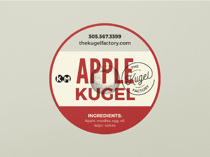 The Kugel Factory Packaging